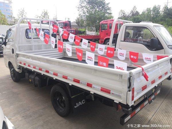 回馈用户金华康铃X5载货车钜惠0.3万元