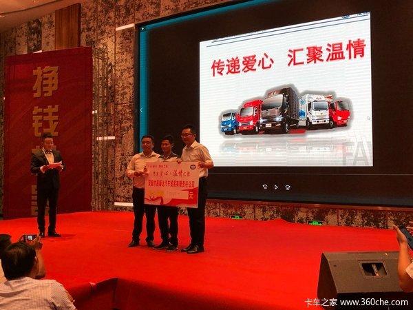 订单8台束缚轻卡虎VR安顺上市受热捧