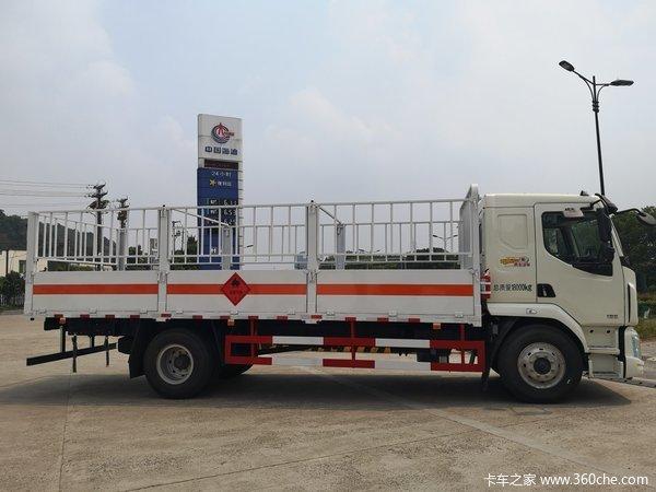 �H售17.8�f元杭州新乘��M3�d��促�N