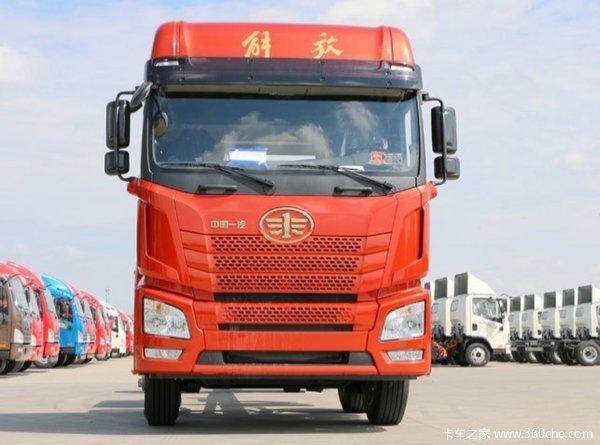 仅售24.8万上海瑞兆青岛解放9.6米促销