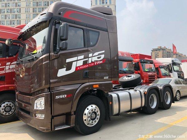 冲刺销量无锡解放JH6牵引车限时促销中