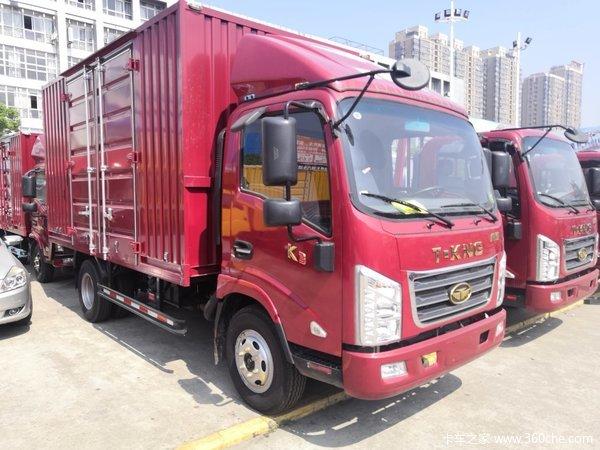 回馈用户杭州唐骏K3载货车钜惠0.3万元