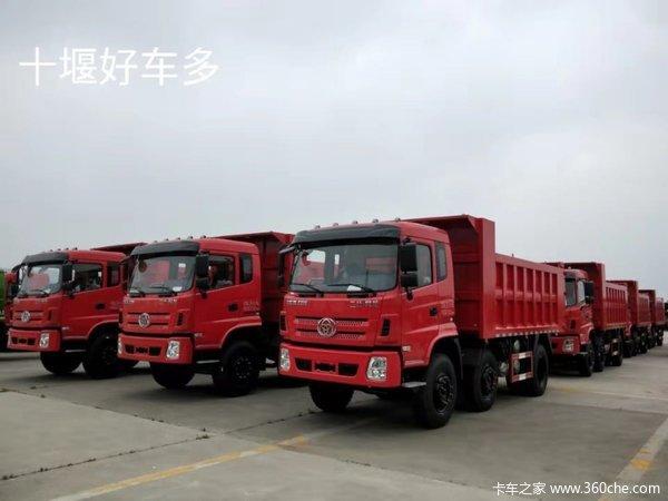 批量30�_三�h昊��三�S自卸交付大客��