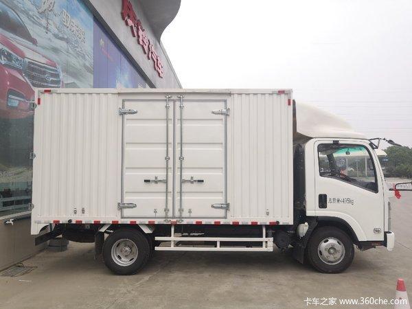 直降2.2万湖州五十铃KV100载货车促销