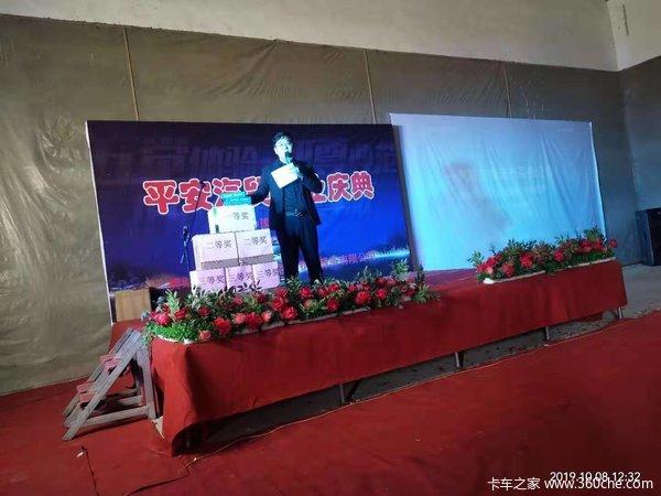 延津平安汽贸盛大开业青岛解放锦上添花
