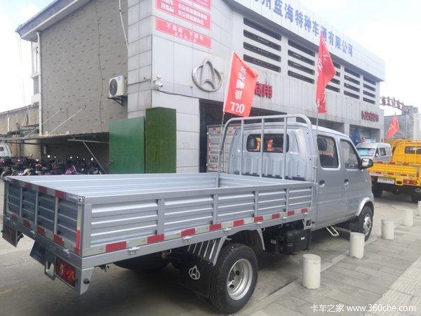 回馈用户杭州神骐T20载货车钜惠0.2万