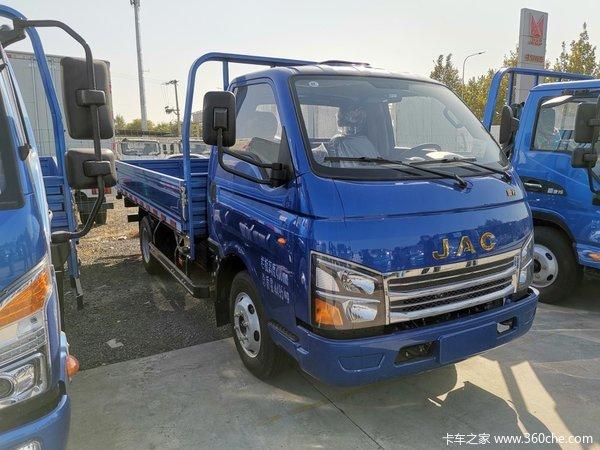 新���惠唐山康�X7�d���H售6.98�f
