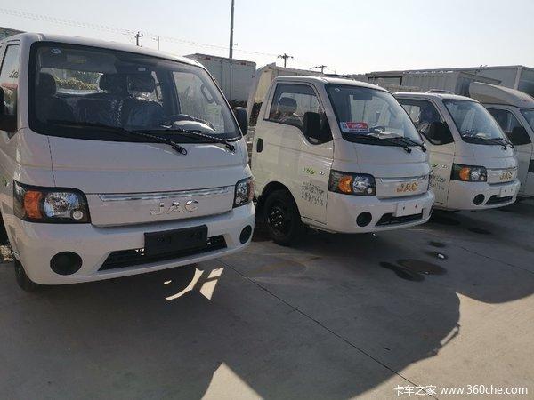 新车优惠唐山康铃X6载货车仅售5.85万