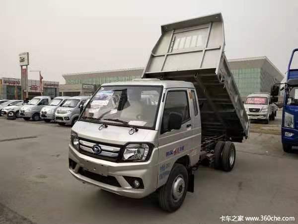 新���惠唐山�L菱自卸��H售4.39�f元
