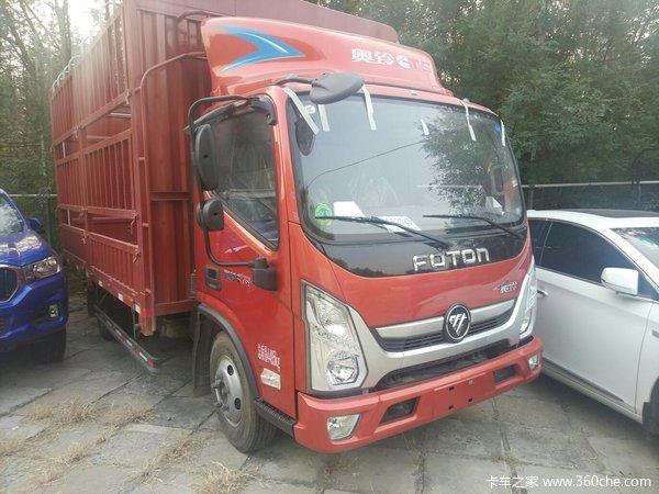 仅售10.3万元北京奥铃CTX载货车促销中