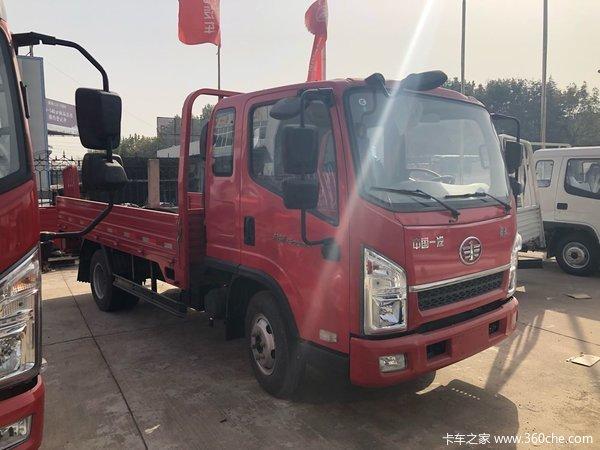 让利促销连云港解放公狮载货车现7.8万