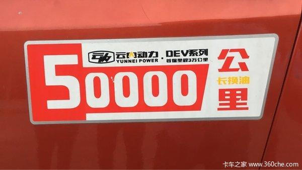 助力双11上海不超重大运轻卡售6.88万
