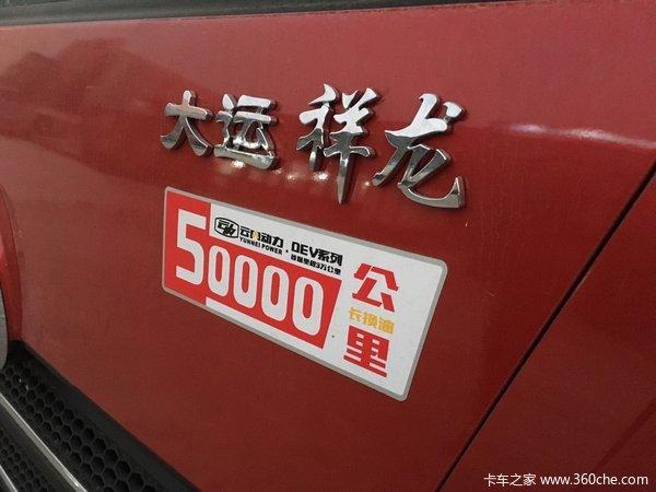 回馈用户上海大运轻卡祥龙仅售9.98万