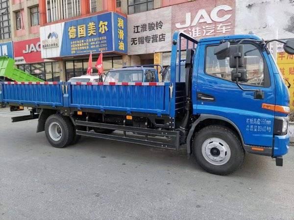 新车促销 无锡骏铃V7载货车钜惠0.52万