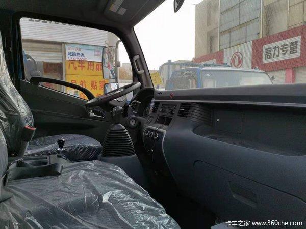 新车促销无锡骏铃V7载货车钜惠0.52万