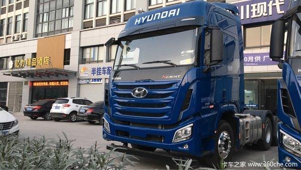 年底促销无锡四川现代牵引仅售35.2万