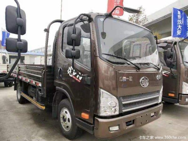 钜惠双十一长春虎V载货车现售7.95万