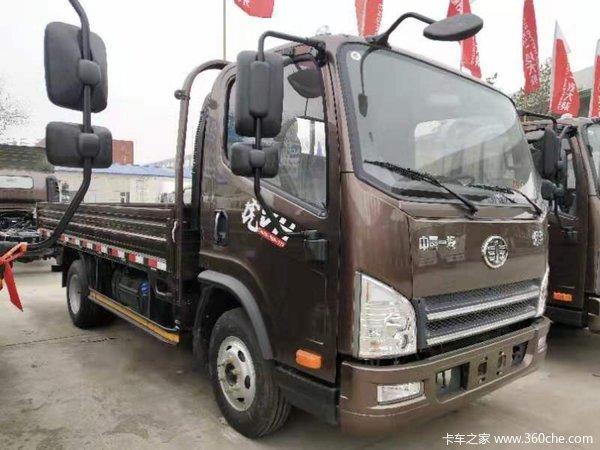 仅售9万元长春虎VH载货车优惠促销中