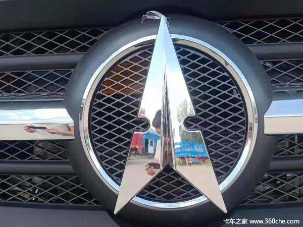 新车到店大同北奔V3ET牵引车仅售43万元