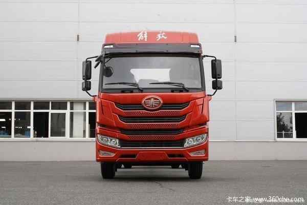 新车优惠沧州龙VH载货车仅售15.5万元