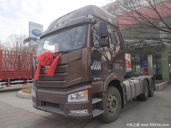 新车到店张家口解放J6P仅售31万元
