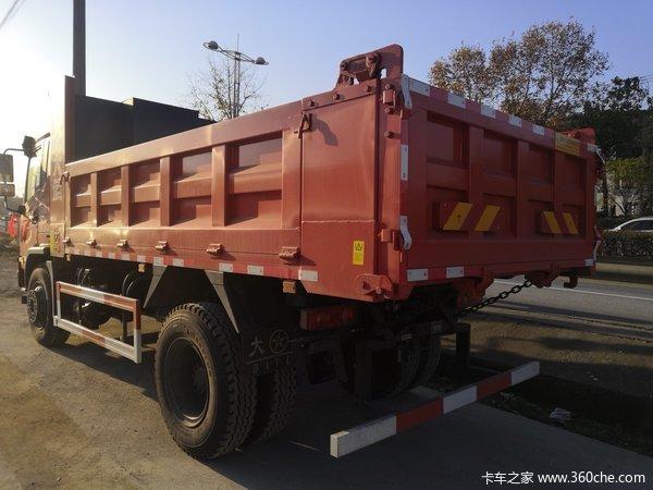 冲刺销量杭州风度自卸车仅售17.5万元