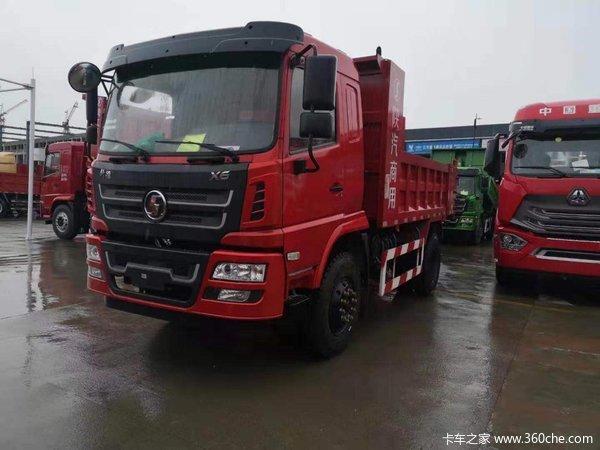 直降2.8万元重庆轩德X6自卸车促销中