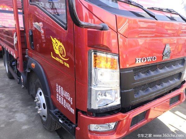 回馈用户杭州悍将载货车钜惠0.2万元