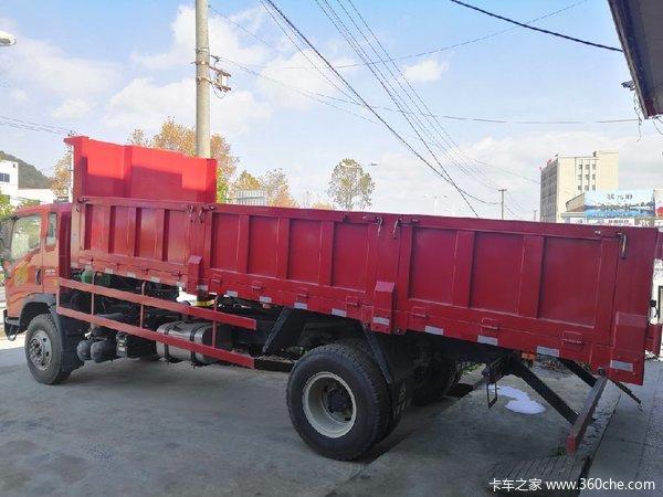 冲刺销量杭州豪曼H3自卸车仅售18.2万