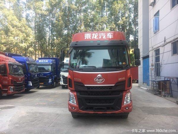 直降2.0万元深圳乘龙H5载货车促销中