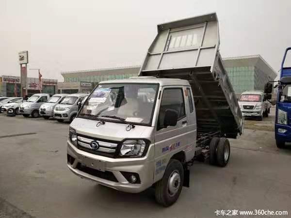 新车优惠唐山风菱自卸车仅售5.4万元