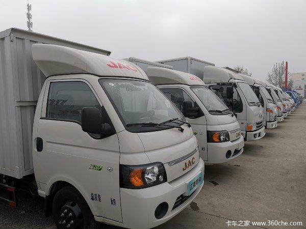 新车优惠唐山康铃X5载货车仅售5.6万元