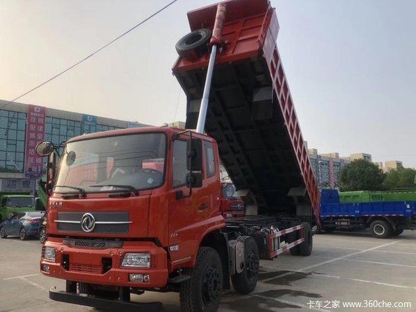 ��惠1�f�|�L天�\4缸6.8米自卸火�嵘鲜�