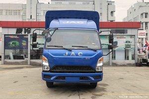 回馈用户 长沙康铃J6载货车钜惠0.5万元