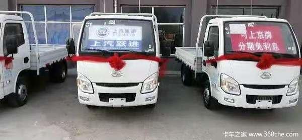 新车到店廊坊小福星S系载货仅售4.1万