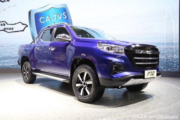 新车优惠重庆凯程F70皮卡仅售10.38万