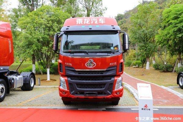 直降0.8万元重庆乘龙H5牵引车促销中