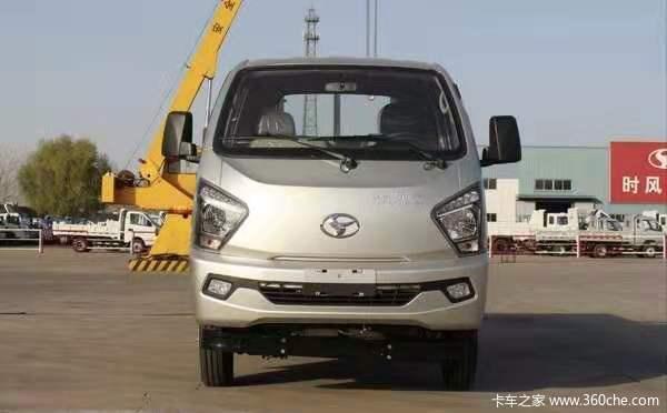 3千下乡补贴唐山风云自卸车仅售5.29万
