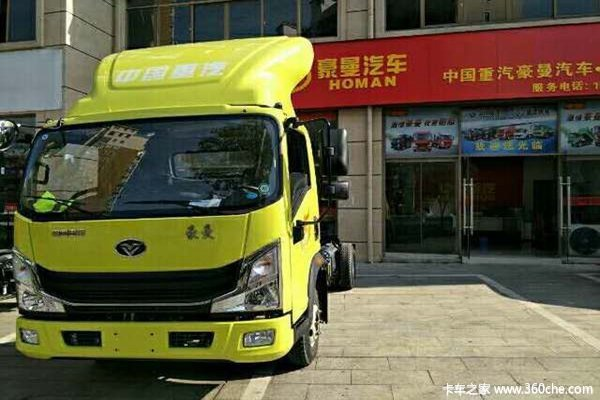 新车到店抚州豪曼H3载货车仅售8.88万
