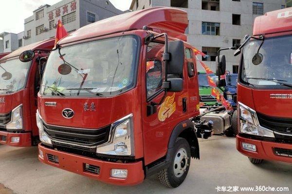仅售7.28万元抚州豪曼H3载货车促销中