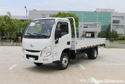 直降0.4万元邢台小福星S系载货车促销中
