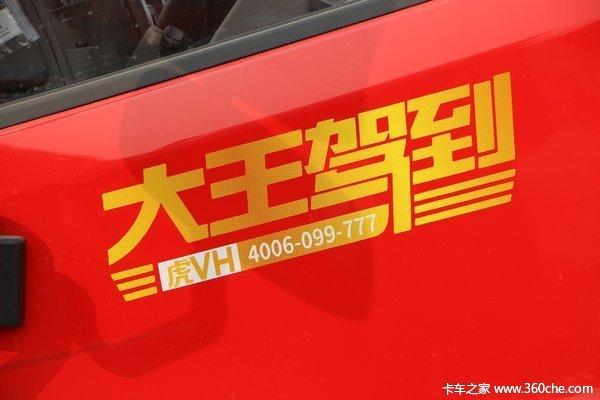 仅售12.58万元抚州虎V载货车促销中!