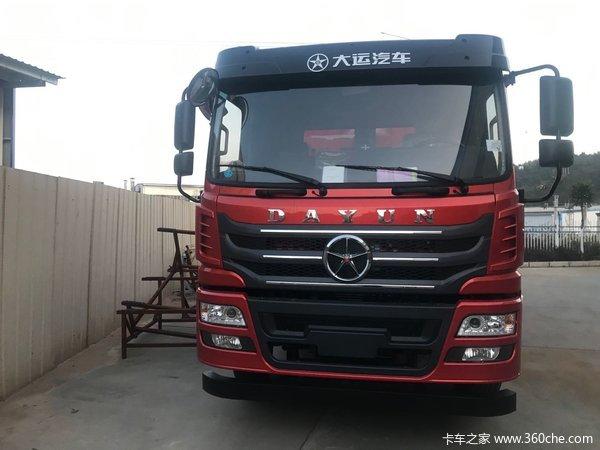 新车优惠重庆大运F7自卸车仅售25.8万