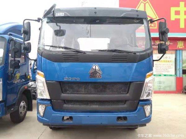 直降1.0万元惠州重汽G5X载货车促销中