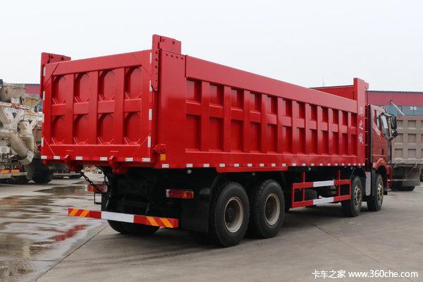 仅售36.4万元萍乡解放J6P自卸车促销中
