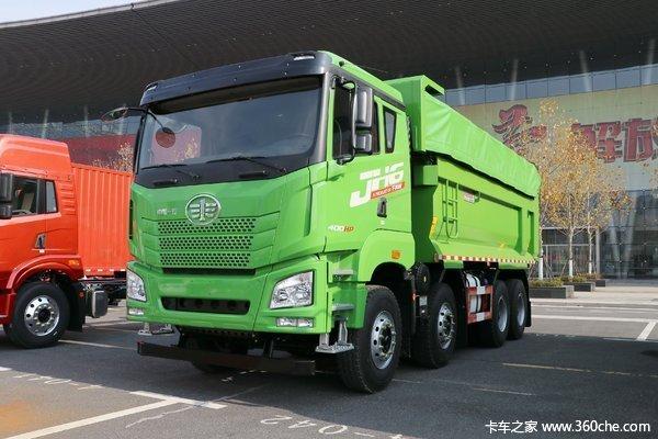 直降0.5万元抚州解放JH6自卸车促销中