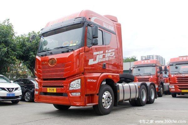 仅售38.5万元抚州解放JH6牵引车促销中