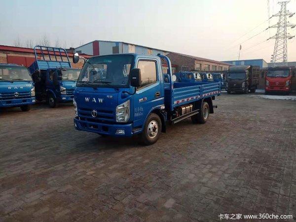 新车优惠霸州奥驰X系自卸车仅售8.55万