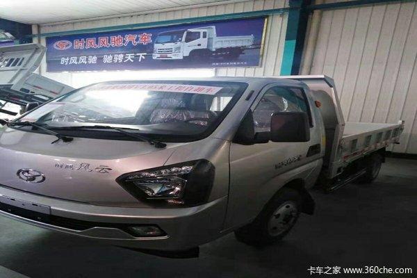 新车到店赣州风云自卸车仅售6.45万元