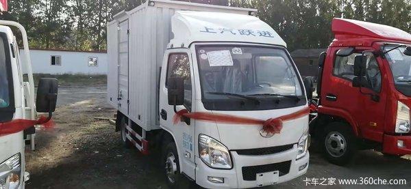 新车优惠廊坊小福星S系载货仅售4.1万